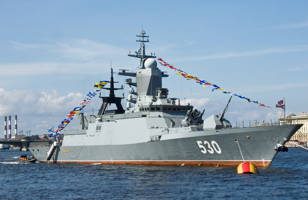 Russian Navy Day