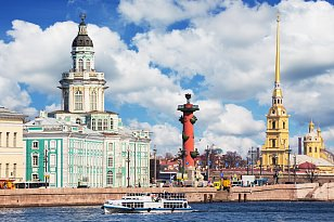 ½  DAY  FOCUS ON ST. PETERSBURG (Private tour)